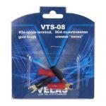 Velas Позолоченная клемма «вилка», 8GA (8мм) VTS-08