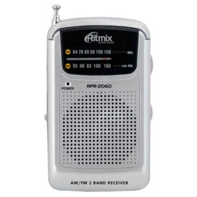 Ritmix радиоприемник карманный RPR-2060 серебристый 15112809