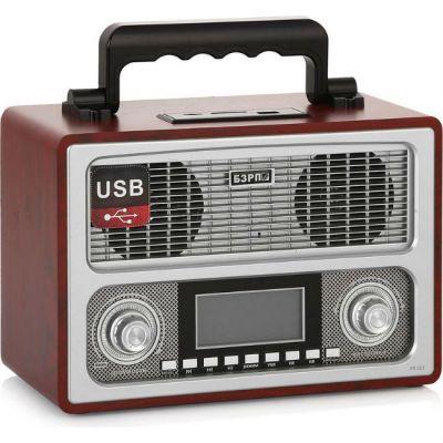 Сигнал радиоприемник портативный БЗРП РП-311 коричневый