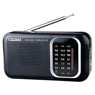Сигнал радиоприемник портативный РП-202 черный