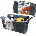 Phantom Органайзер - сумка в багажник PH5903
