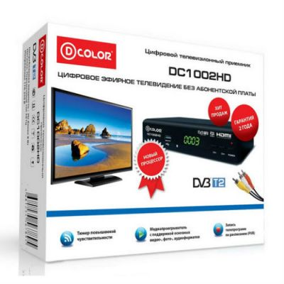 Ресивер D-Color DVB-T2 DC1002HD