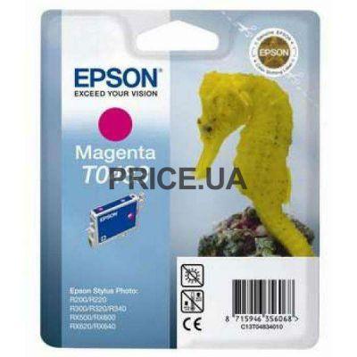 Картридж Epson Magenta/Пурпурный (C13T04834010)