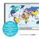 ������������� ������� SMART Technologies SPNL-6055 interactive flat panel � ������ ��������� SMART Notebook (smt)