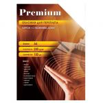 Расходный материал Office Kit Обложки для переплёта картон А4 Кожа, черные 230 (СBKA400230)