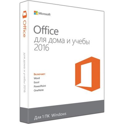 Программное обеспечение Microsoft Office Home and Student 2016 Russian Russia Only Medialess 79G-04322