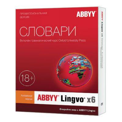 ����������� ����������� ABBYY ABBYY Lingvo x6 ���������� ���������������� AL16-02SBU001-0100