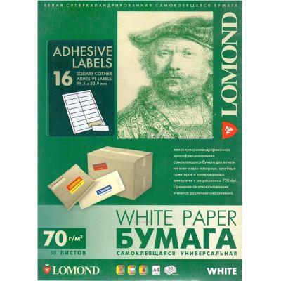 Расходный материал Lomond Самоклеящаяся бумага универсальная для этикеток, A4, 16 делен. (99.1 x 33.9 мм), 70 г/м2, 50 листов 2100105