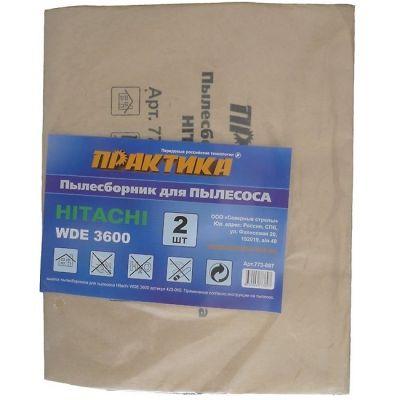 Практика Мешок для пылесоса для HITACHI WDE 3600 2 шт 773-897