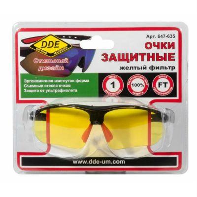 Очки DDE защитные желтые 647-635