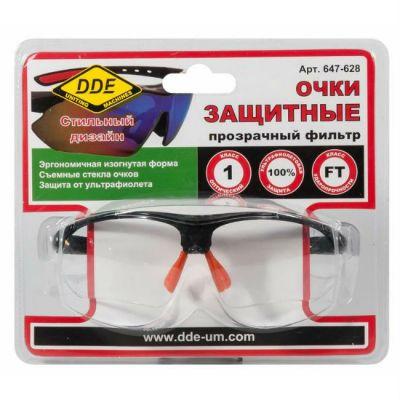 Очки DDE защитные прозрачные 647-628