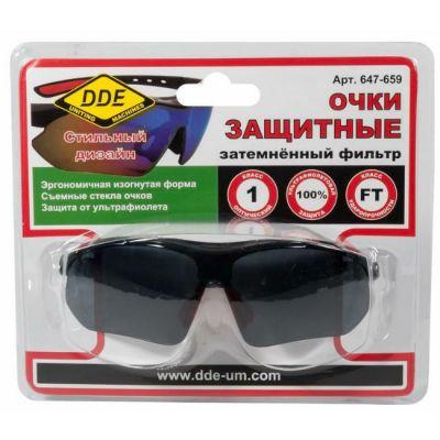 Очки DDE защитные тёмные 647-659