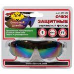 Очки DDE защитные тёмные (радуга) 647-642