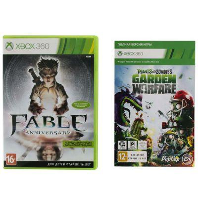 Игровая приставка Microsoft Xbox 360 500 GB + FA +PvZ (3M4-00014 )