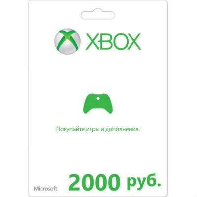 Microsoft Карта оплаты Branded Xbox Gift Card 2000 rub CoD:Advanced Warfare K4W-02848