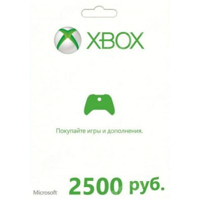 Microsoft Карта оплаты для сети Xbox LIVE 2500 рублей K4W-00544