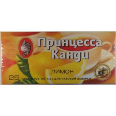Чай Принцесса Канди Лимон (1,5гх25п) чай пак.черн.с доб. 0682-32