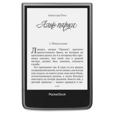 Электронная книга PocketBook 650 Limited Edition PB650-M-RU-LE