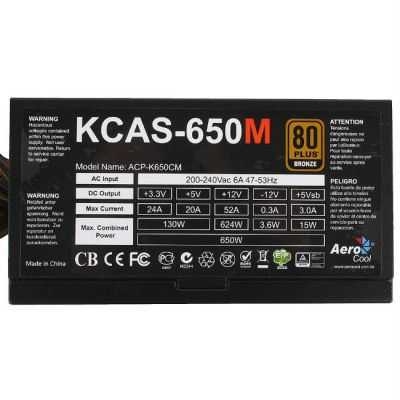 Блок питания Aerocool 650W Retail KCAS-650M