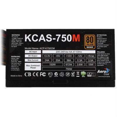 ���� ������� Aerocool 750W Retail KCAS-750M