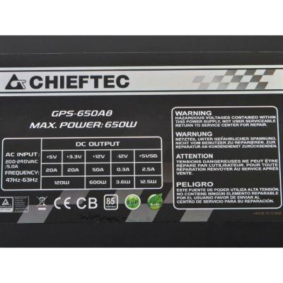 Блок питания Chieftec 650W Retail GPS-650A8 [Smart]