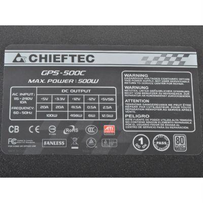 ���� ������� Chieftec 500W Retail GPS-500C [Smart]