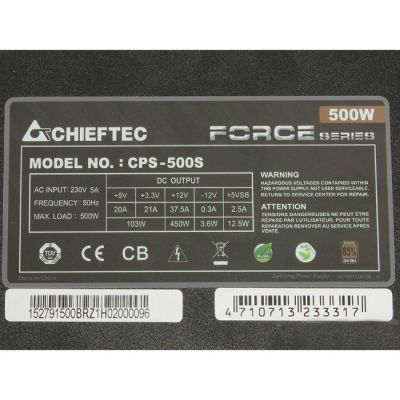 ���� ������� Chieftec 500W Retail CPS-500S [FORCE]