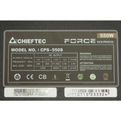 ���� ������� Chieftec 550W Retail CPS-550S [FORCE]