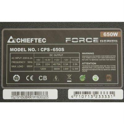Блок питания Chieftec 650W Retail CPS-650S [FORCE]