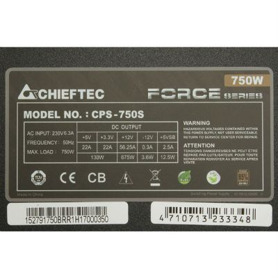 ���� ������� Chieftec 750W Retail CPS-750S [FORCE]