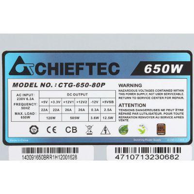 Блок питания Chieftec 650W Retail CTG-650-80P [А-80]