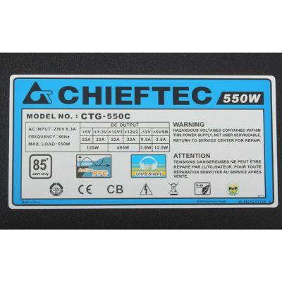 Блок питания Chieftec 550W Retail CTG-550C [А-80]