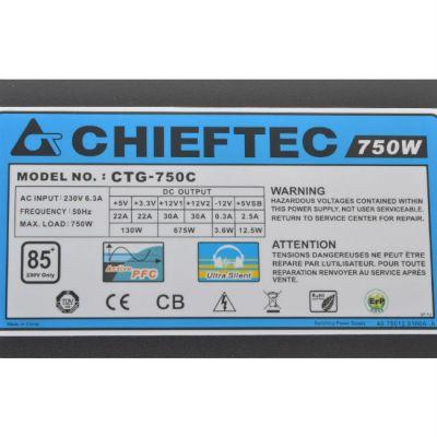 ���� ������� Chieftec 750W Retail CTG-750C [�-80]