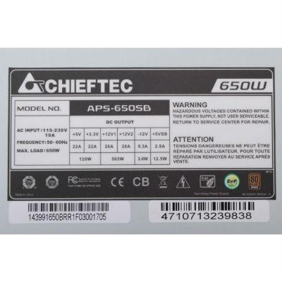 Блок питания Chieftec 650W Retail APS-650SB [А-135]