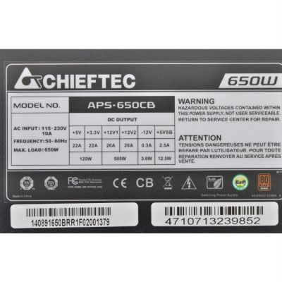 ���� ������� Chieftec 650W Retail APS-650CB [�-135]