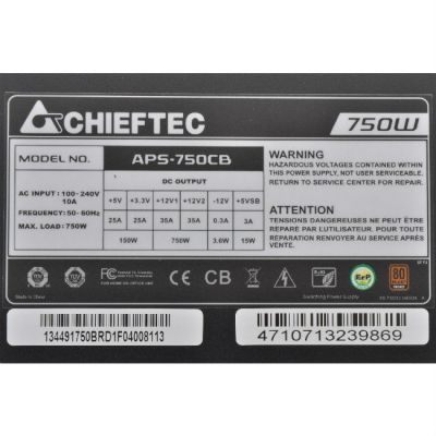 Блок питания Chieftec 750W Retail APS-750CB [А-135]