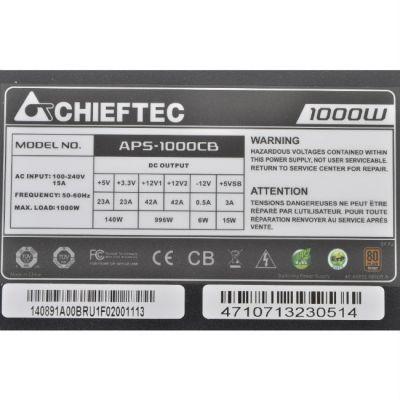 Блок питания Chieftec 1000W Retail APS-1000CB [А-135]