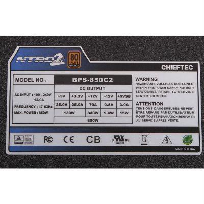 Блок питания Chieftec 850W Retail BPS-850C2 [NITRO II 85+]