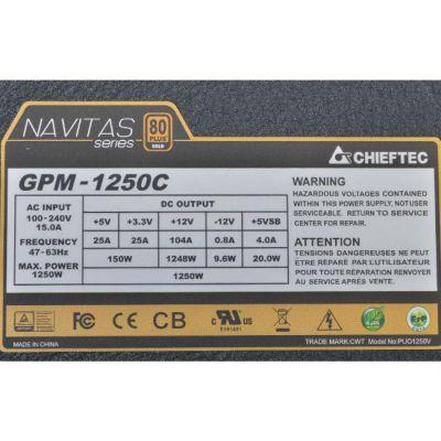 Блок питания Chieftec 1250W Retail GPM-1250C [Navitas]