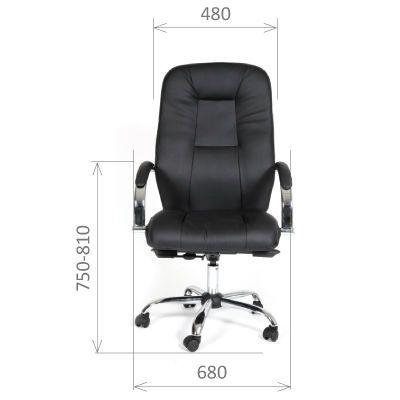 Офисное кресло Chairman 490