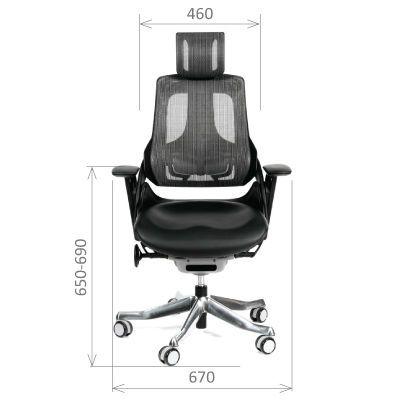 Офисное кресло Chairman 270