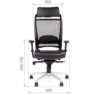 Офисное кресло Chairman Ergo 281A (серый)