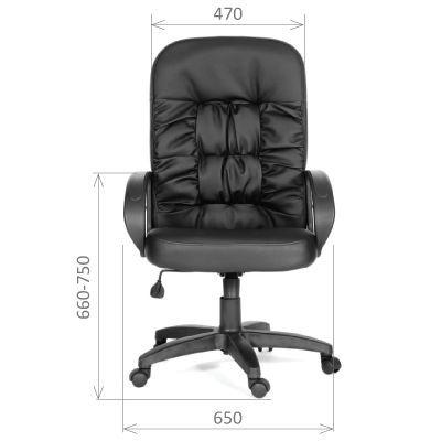 Офисное кресло Chairman 416 экокожа (черный)