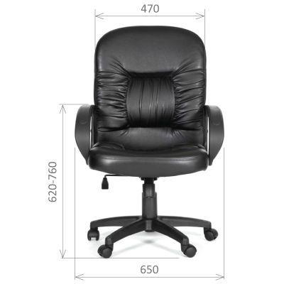 Офисное кресло Chairman 416M
