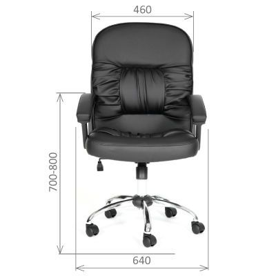 Офисное кресло Chairman 418M