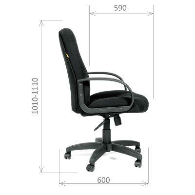 Офисное кресло Chairman 685M (серый) Ткань TW 12