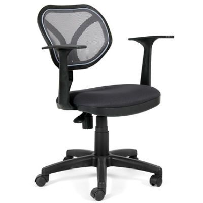 Офисное кресло Chairman 450 New