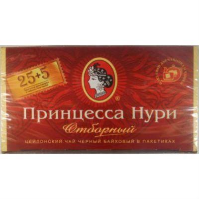 Чай Принцесса Нури Отборный (2гх30п) чай пак.б/я черн. 0328-80