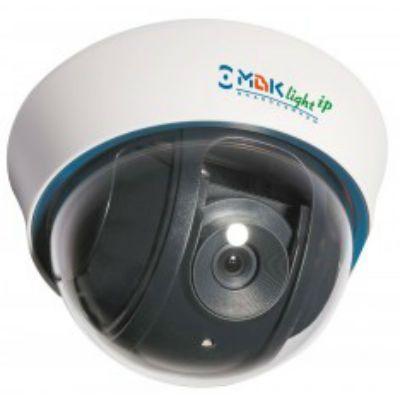 Камера видеонаблюдения МВK LVIP 1080 BALL (2,8-12)