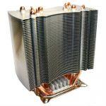 Кулер для процессора Ice Hammer IH-4500